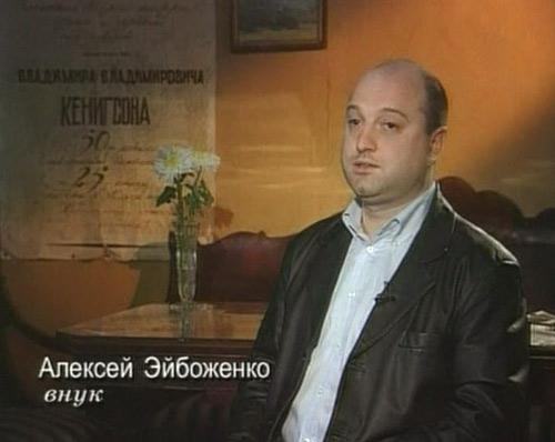 Евлампия Романова Фильм 2 В Хорошем Качестве