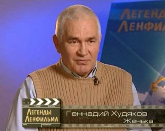 Геннадий худяков фото
