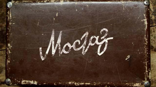 Кто такой «МосГаз» или Первый советский маньяк