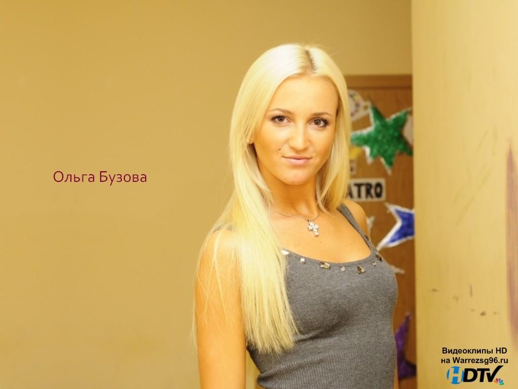 Ольга Бузова: биография, фильмография, личная жизнь, фото ...: http://lifeactor.ru/5739-olga-buzova.html