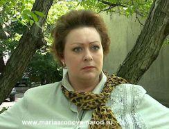 Мария Аронова актеры фото сейчас