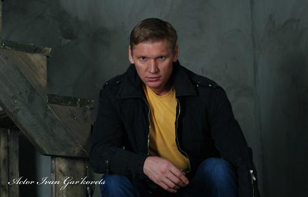 Иван Гар актеры фото сейчас