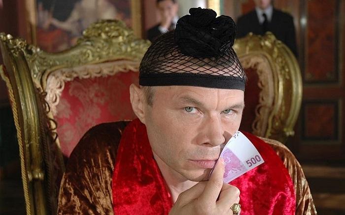 Фото актера Александр Баширов, биография и фильмография