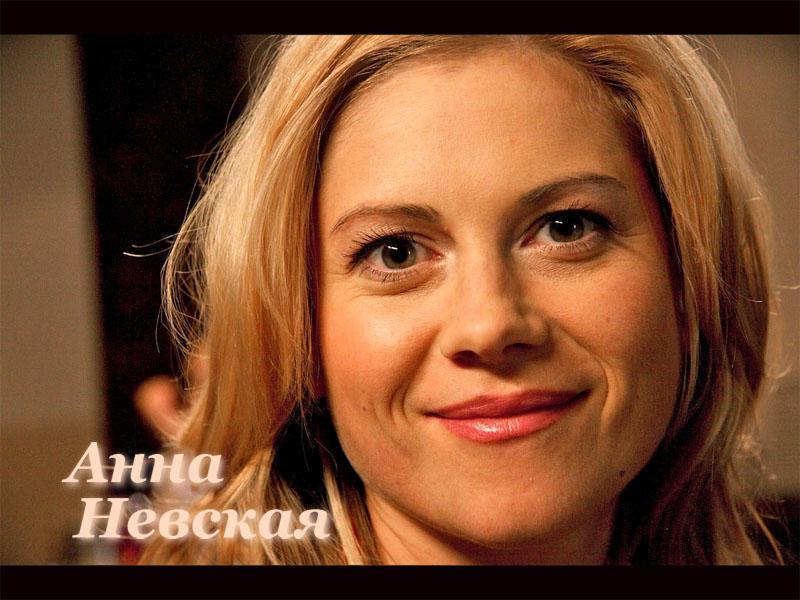 Фото актера Анна Невская