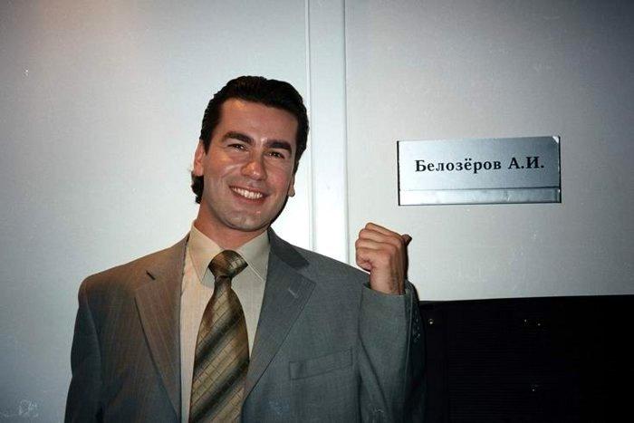 Александр Кольцов фото