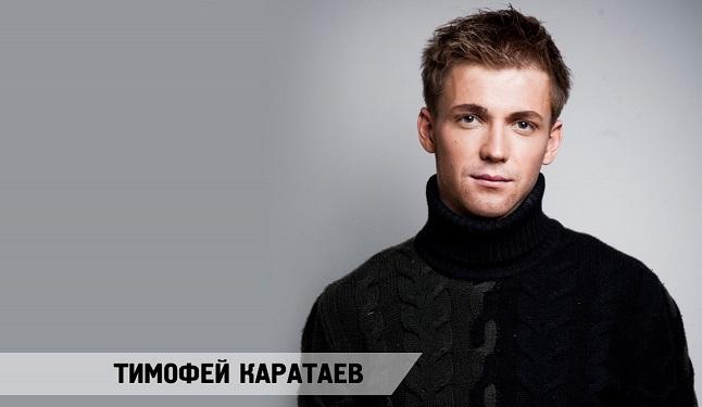 Тимофей Каратаев фильмография