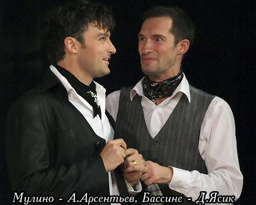 Александр Арсентьев фото жизнь актеров