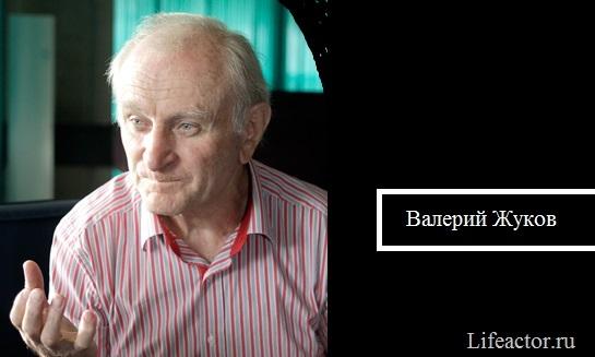 Фото актера Валерий Жуков, биография и фильмография