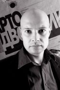 Актер Денис Яковлев фото