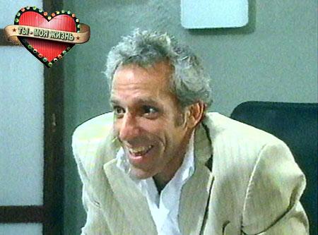 Марсело Маццарелло актеры фото сейчас
