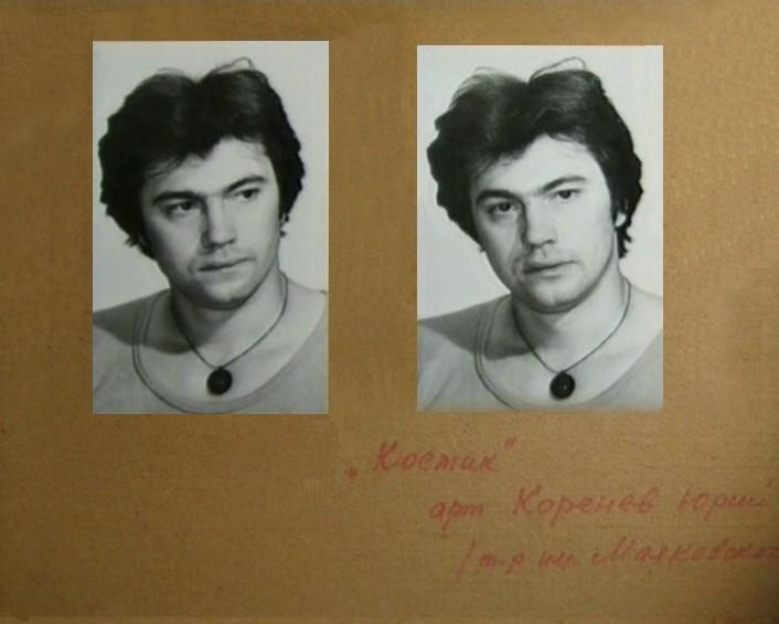 Актер Юрий Коренев фото