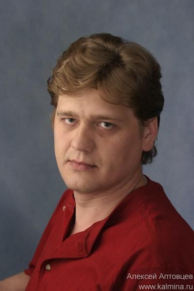 Актер Алексей Аптовцев фото