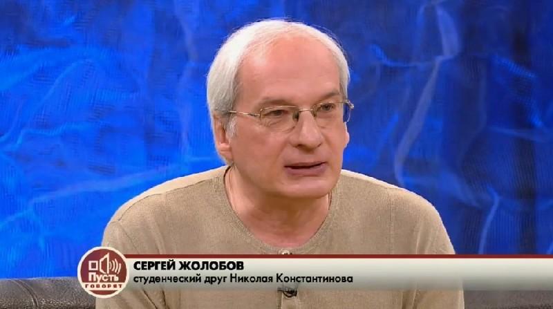 Сергей Жолобов актеры фото биография