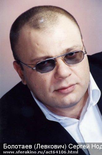 Актер Сергей Болотаев фото