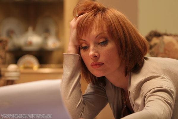 Елена Ксенофонтова актеры фото сейчас