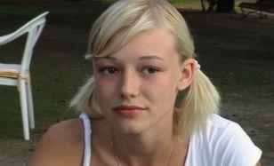 Оксана Акиньшина фото