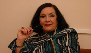 Татьяна Ткач