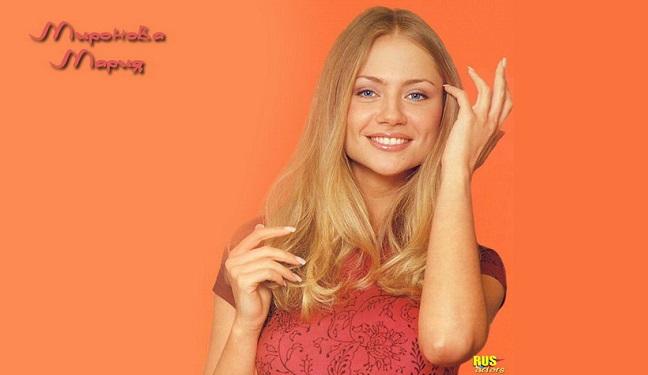 Мария Миронова (2)