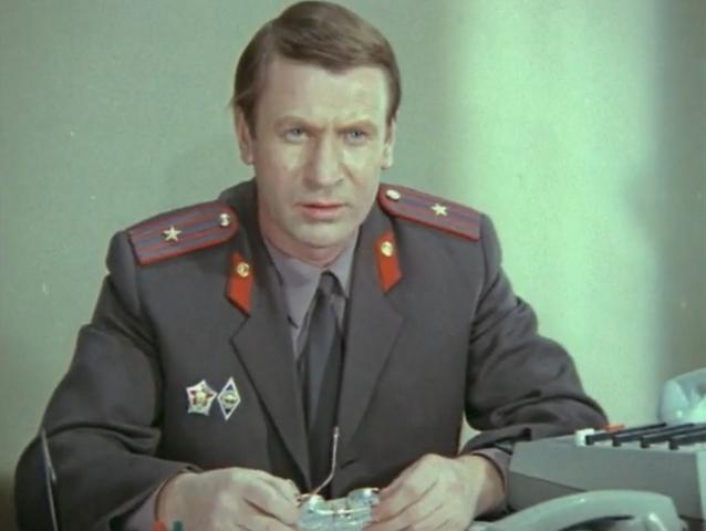 Иван Краско актеры фото биография