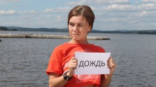 Фото актера Стефания-Марьяна Гурская