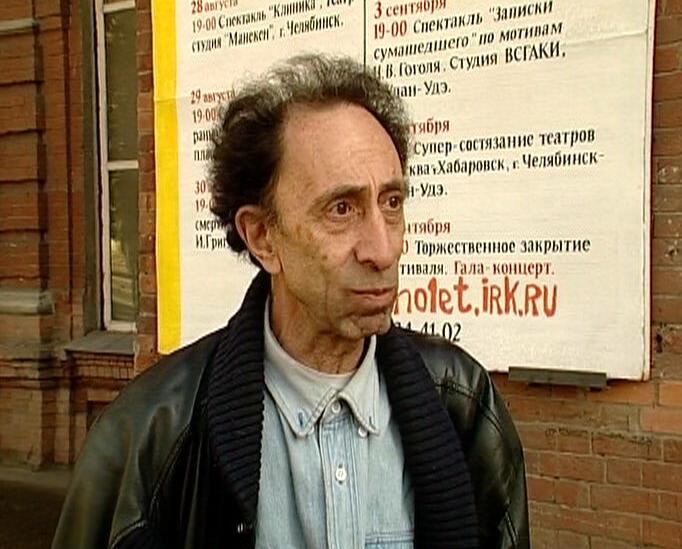 Актер Илья Рутберг фото
