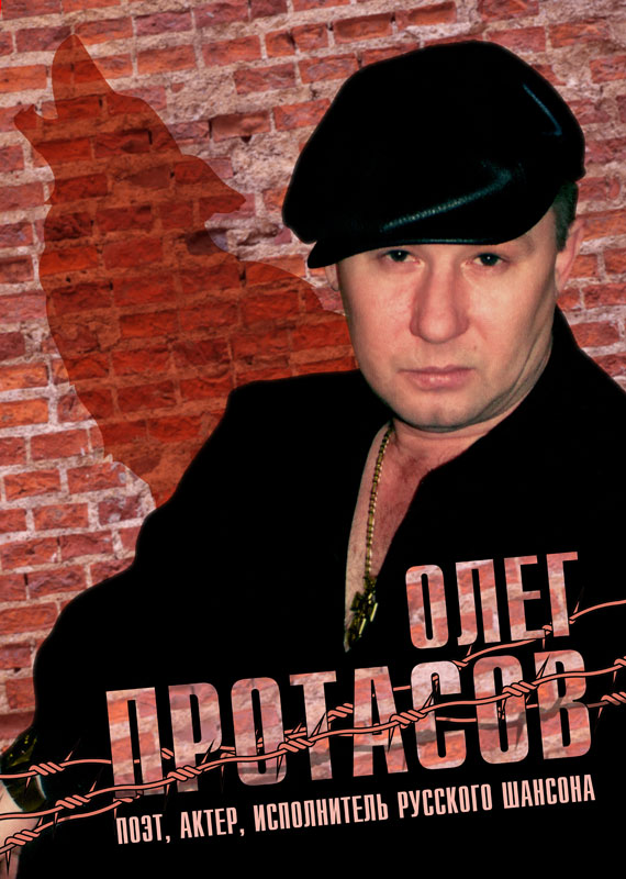 Актер Олег Протасов фото