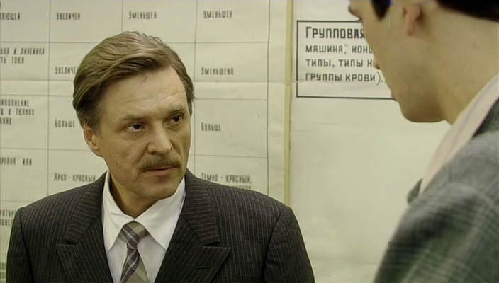 Александр Чередник актеры фото биография