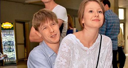 Никита Ефремов и Яна Гладких поженились!