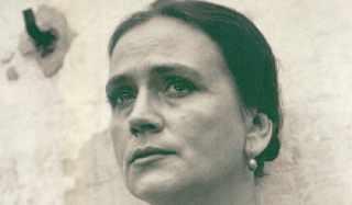 Ирина Бунина фото