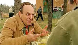 Марк Гейхман актеры фото биография