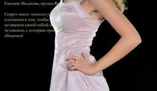 Евгения Малахова актеры фото сейчас