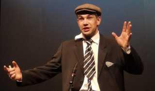 Актер Дмитрий Гирев фото