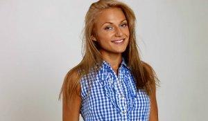 Валерия Минина