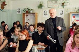 Учитель в законе кадр №3