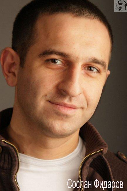 Сослан Фидаров фото жизнь актеров