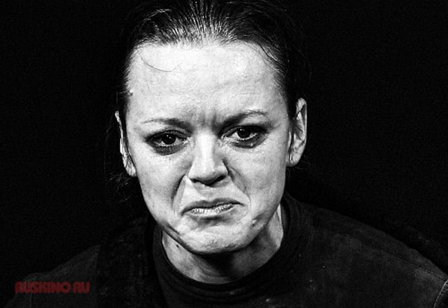 Актер Татьяна Рябоконь фото