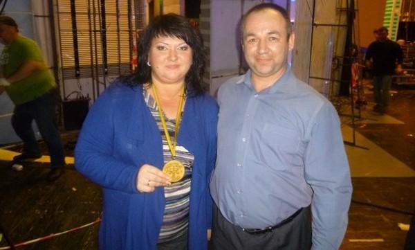 Ольга Картункова с мужем