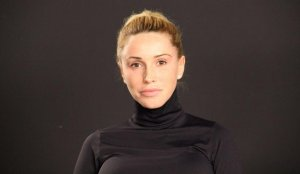 Екатерина Зингер