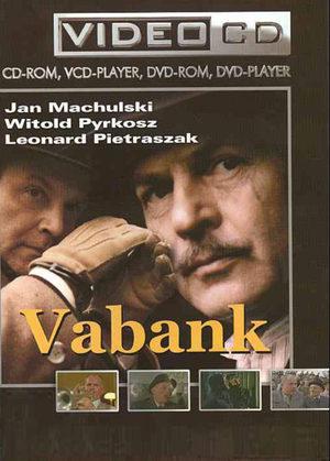 Ва-банк актеры и роли