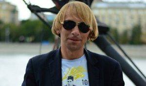 Руслан Головаха