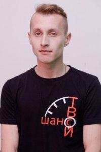 Роман Колотухин актеры фото биография