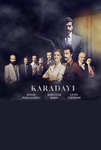 Карадай (Дядя Кара) актеры и роли