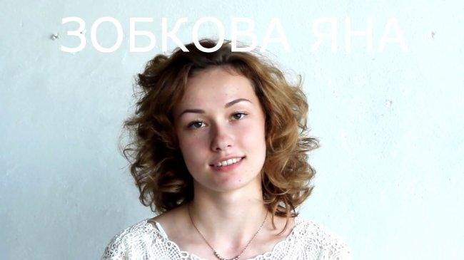 Яна Палецкая актеры фото сейчас