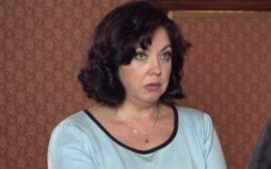 Аурика Дзигора актеры фото биография
