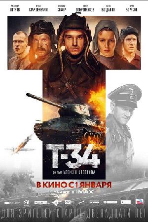 Фото Т-34